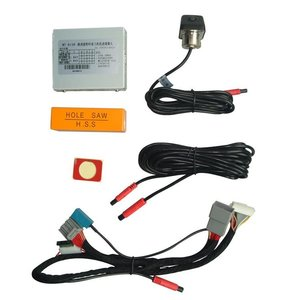 Rear View Camera Connection Kit for Land Rover Jaguar with Bosch Head Units