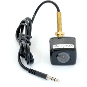Universal Car Rear View Camera (GT-S631)