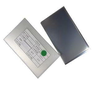 OCA-плівка для приклеювання скла в Meizu Pro 5,  50 шт.