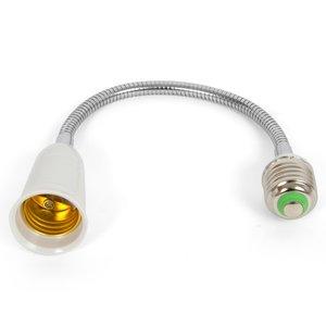 Flexible Base Adapter (E27 to E27, 30 cm)